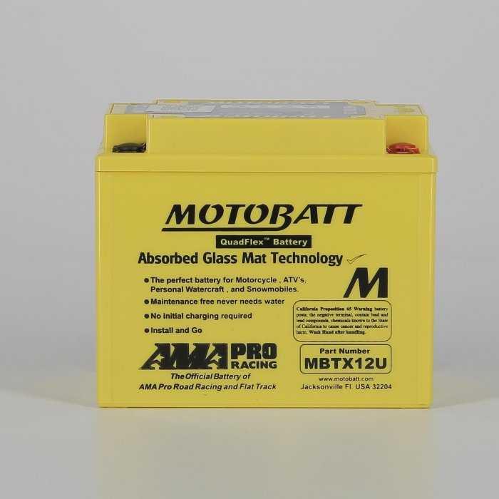 bq023-hd-0000.jpg| BATTERIA POTENZIATA AGM MOTOBATT 14 AH MBTX12U