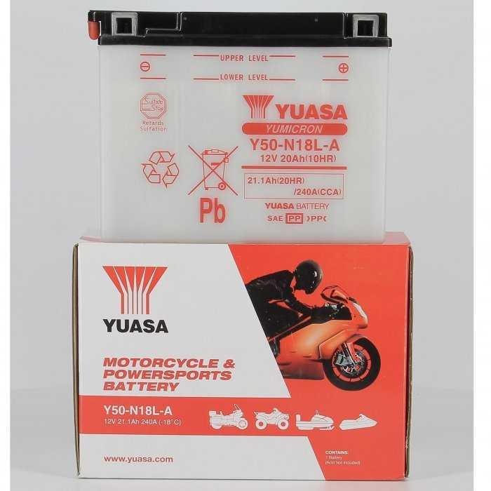 yuy50n18la-hd-0000.jpg| BATTERIA YUASA Y50-N18L-A