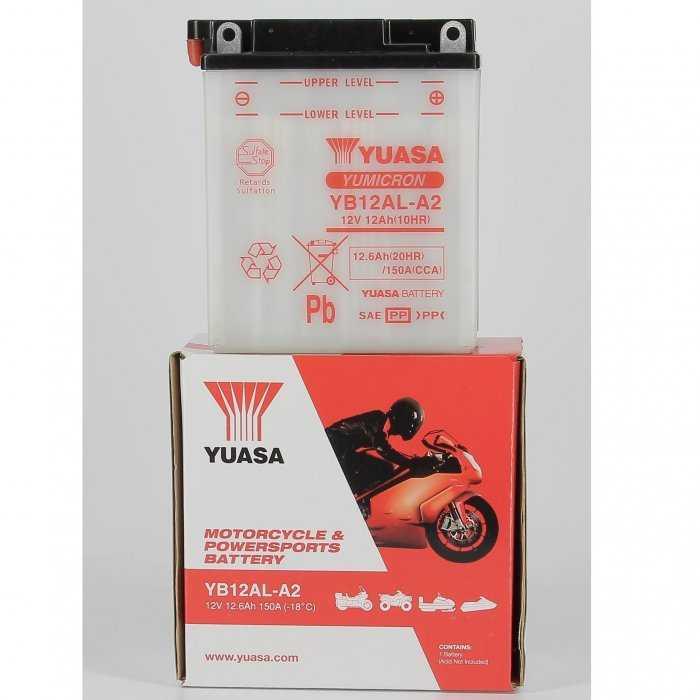 yuyb12ala2-hd-0000.jpg| BATTERIA YUASA YB12AL-A2