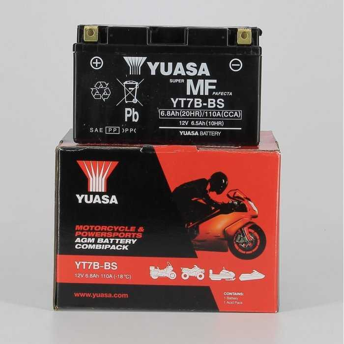 yuyt7bbs-hd-0000.jpg| BATTERIA YUASA YT7B-BS o YT7B-4
