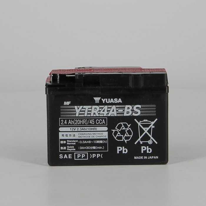 yuytr4abs-hd-0000.jpg| BATTERIA YUASA YTR4A-BS