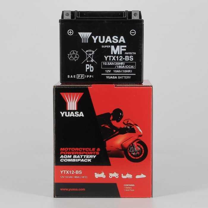 yuytx12bs-hd-0000.jpg| BATTERIA YUASA YTX12-BS