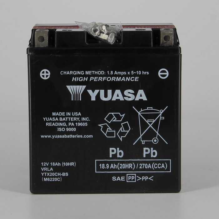 yuytx20chbs-hd-0000.jpg| BATTERIA YUASA YTX20CH-BS 12V / 18 AH.