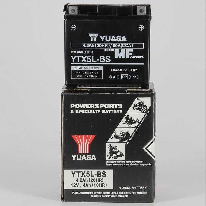 yuytx5lbs-hd-0000.jpg| BATTERIA YUASA YTX5L-BS