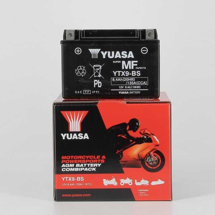 yuytx9bs-hd-0000.jpg| BATTERIA YUASA YTX9-BS